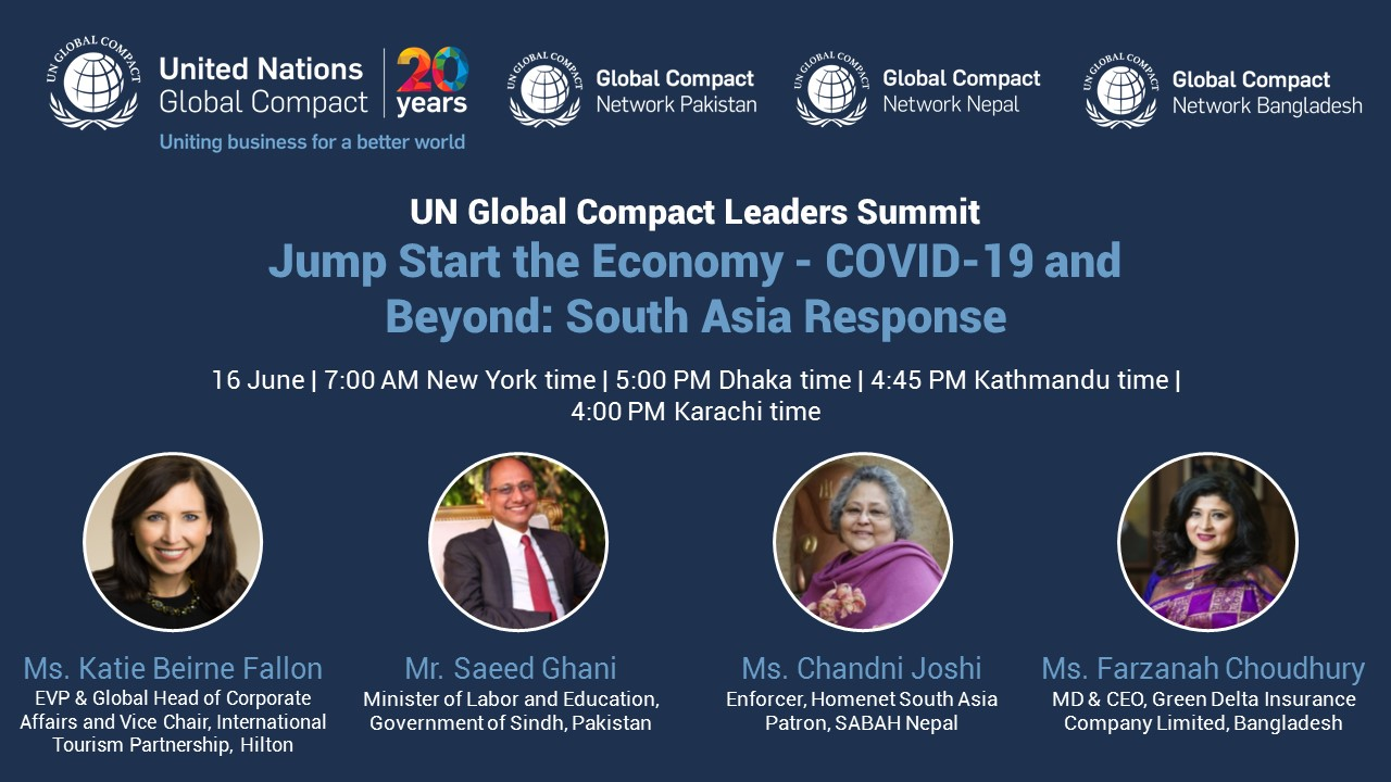 Virtual Leaders Summit 2020 - South Asia Regional Session